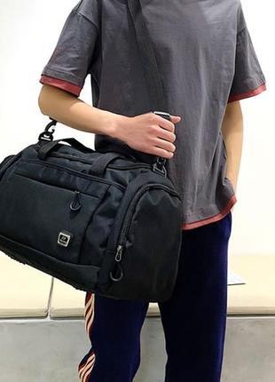 Сумка на фитнес с отделом для обуви. спортивная сумка для тренировок. сумка мужская