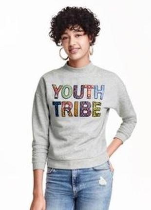 🎁1+1=3 крутой фирменный укороченный свитшот свитер оверсайз h&m, размер 42 - 44