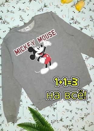 🎁1+1=3 стильный серый свитер толстовка свитшот с микки-маусом disney, размер 48 - 50