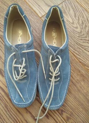 Rohde туфли