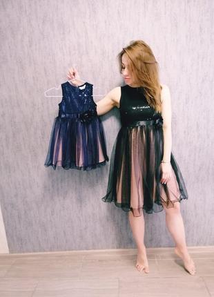 Фемілі лук. сукні мама-доця. красиві плаття