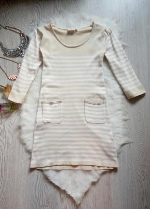 Теплая вязаная бежевая туника платье в белую полоску с карманами с рукавом кофта