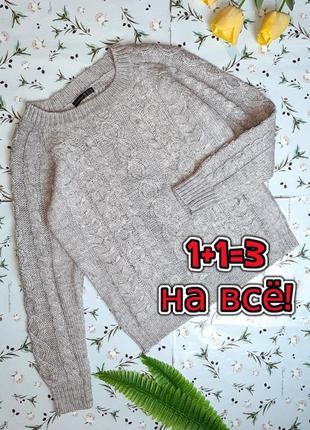 🌿1+1=3 модный серый объемный свитер atmosphere, размер 50 - 52, большой размер