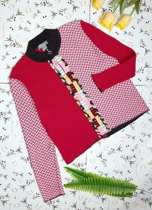 🌿1+1=3 стилёвый оригинальный женский свитер светр под горло koret, размер 50 - 52