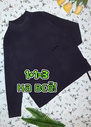 🌿1+1=3 мягкий базовый свитер под горло кашмилон (кашемир) marks&spencer, размер 54 - 56