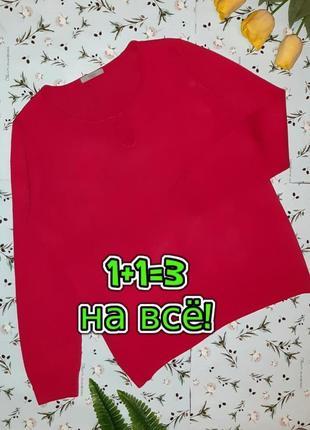 🌿1+1=3 розовый базовый свитер из кашмилона (кашемир) marks&spencer, размер 54 - 56