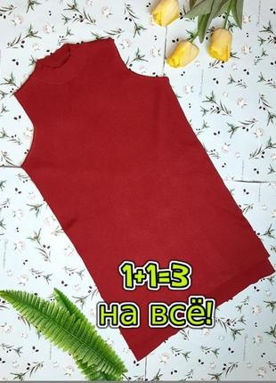 🌿1+1=3 фирменный удлиненный свитер рубчик без рукавов под горло papaya, размер 46 - 48