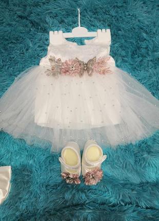 Платье /красивый набор на девочку