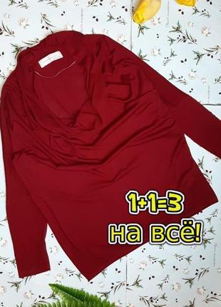 🌿1+1=3 стильный красный тонкий свитер с напуском на груди zara, размер 46 - 48