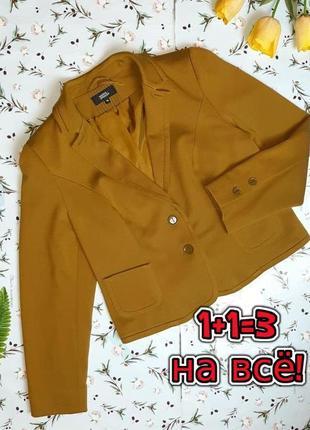 🌿1+1=3 фирменный базовый качественный пиджак marks&spencer с карманами, размер 50 - 52