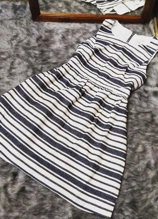 Платье с отрезной талией из фактурной ткани в полоску apricot