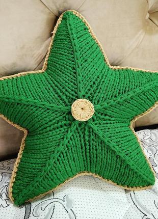 Подушка звёздочка