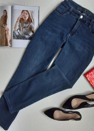 Комфортные базовые джинсы