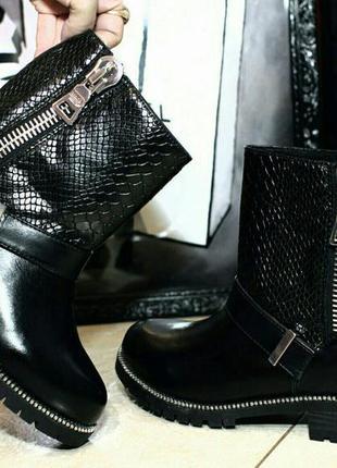 Ботиночки ,сапоги весна-осень , деми-сапоги, короткие сапоги ,полусапожки ,ботинки