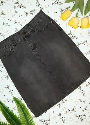 🎁1+1=3 крутая плотная черно-серая джинсовая юбка h&m с завышенной талией, размер 46 - 486 фото