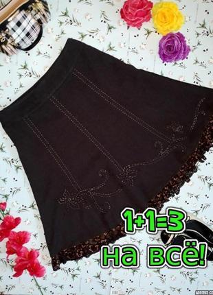 🎁1+1=3 шерстяная теплая юбка миди с вышивкой berdi с завышенной талией, размер 48 - 50