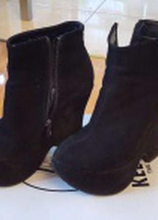 Шикарные ботинки stephane kelian kelton