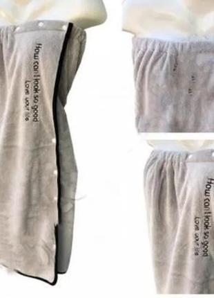 Махровый комплект полотенце - халат и чалма