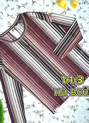 🌿1+1=3 нарядный свободный свитер - сетка блуза оверсайз в полоску next, размер 48 - 50