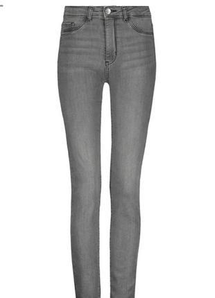 Красивые  удобные серые джинсы скинни