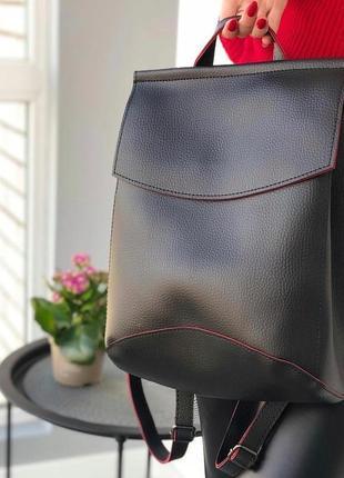 Рюкзак жіночий сумка клатч