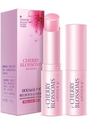 Бальзам для губ цветущая вишня 🍒  меняет цвет от тепла, розовая