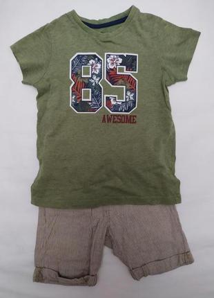 Комплект костюм летний шорты футболка next