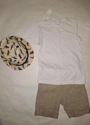 Набор комплект шорты next футболка