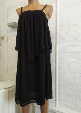 Супер милое платье