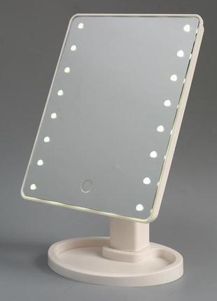 Зеркало для макияжа с подсветкой