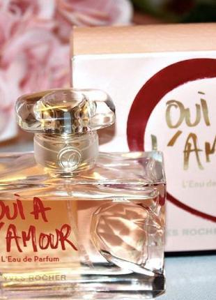 Ноти амура ouia l'amour 50ml парфуми парфумована вода ів роше
