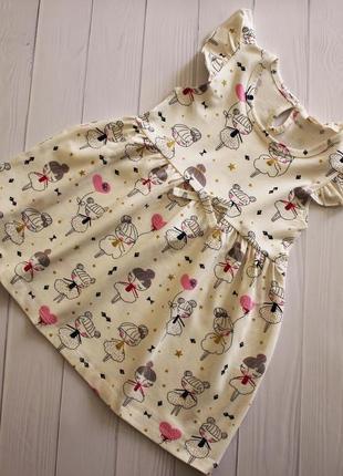 Последний размер! крутое летнее платье для девочки балерина танцы балерины 2-4 лет