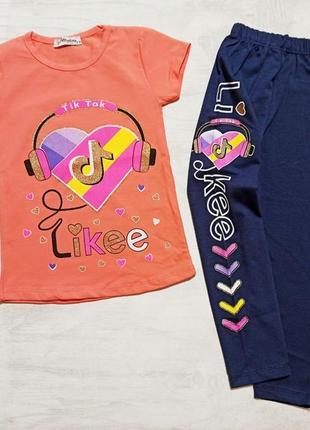 Летний костюм лайк с лосинами на девочку , футболка likee
