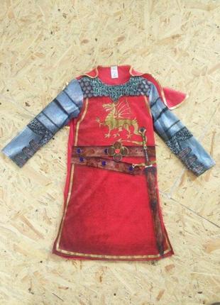 Карнавальный костюм принц рыцарь король царь 5-6 лет продажа