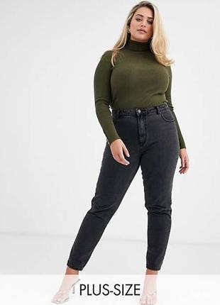 Шикарные джинсы мом большого размера