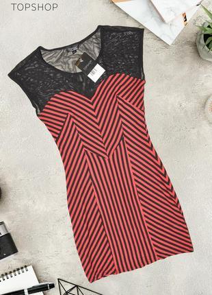 Платье полосатое с сеткой на плечах topshop