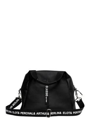 Женская вместительная черная сумка для путешествий
