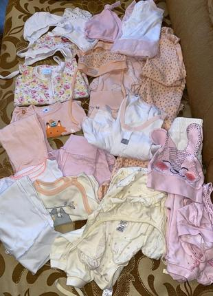 Пакет вещей на девочку 0-6 месяцев
