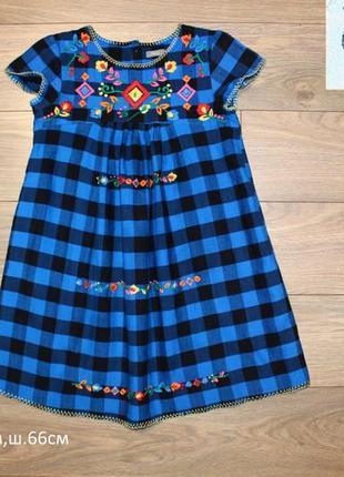 Платье next 8лет
