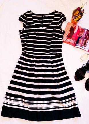 Классное стильное платье фирмы top secret