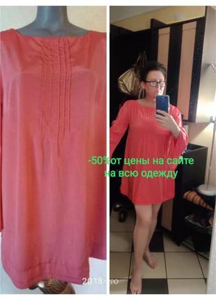 Легкое короткое коралловое женское платье