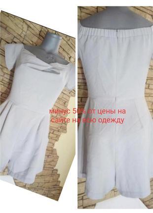 Вся одежда минус 50% от цены на сайте