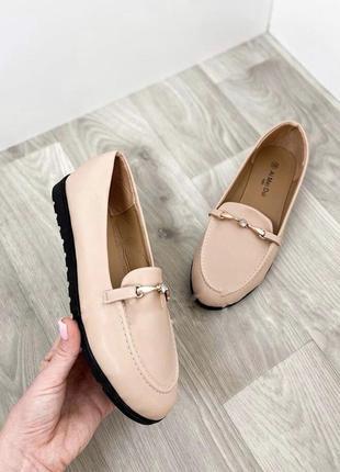 Лоферы туфли бежевые