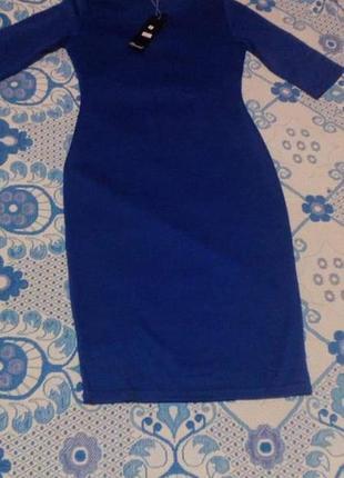 Сукня-футляр з французького трикотажу