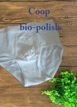 🍀🍀coop bio-polish био хлопок плавки мужские с гульфиком белые l🍀🍀🍀