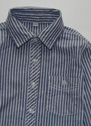 Zeeman рубашка в полоску