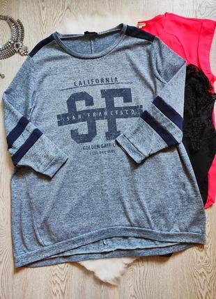 Голубая меланж длинная кофта джемпер туника футболка принтом синяя полоска батал большой