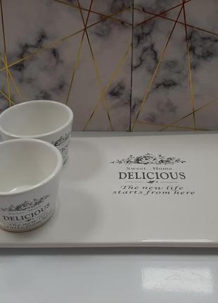 Блюдо керамическое с чашечками для соусов