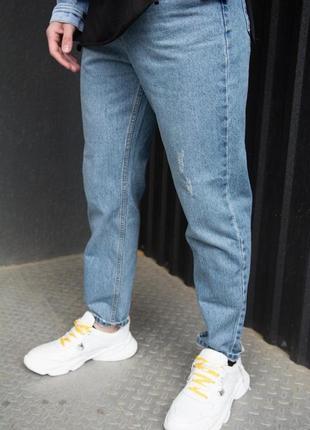 """Мужские джинсы момы, в народе """"трубы"""", удобные и практичные (29-36)"""