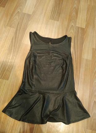 Баска черная